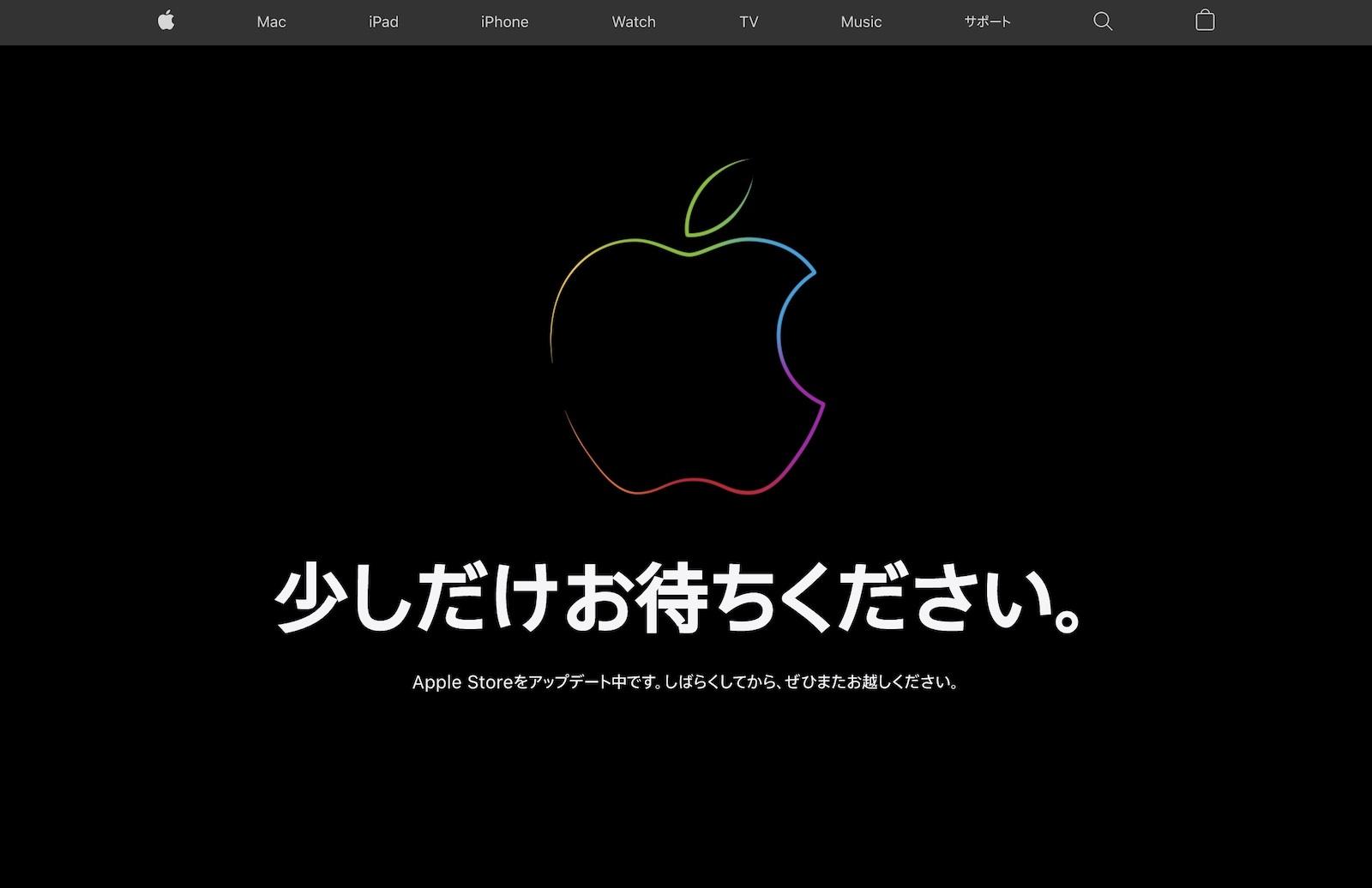 Apple Store Update