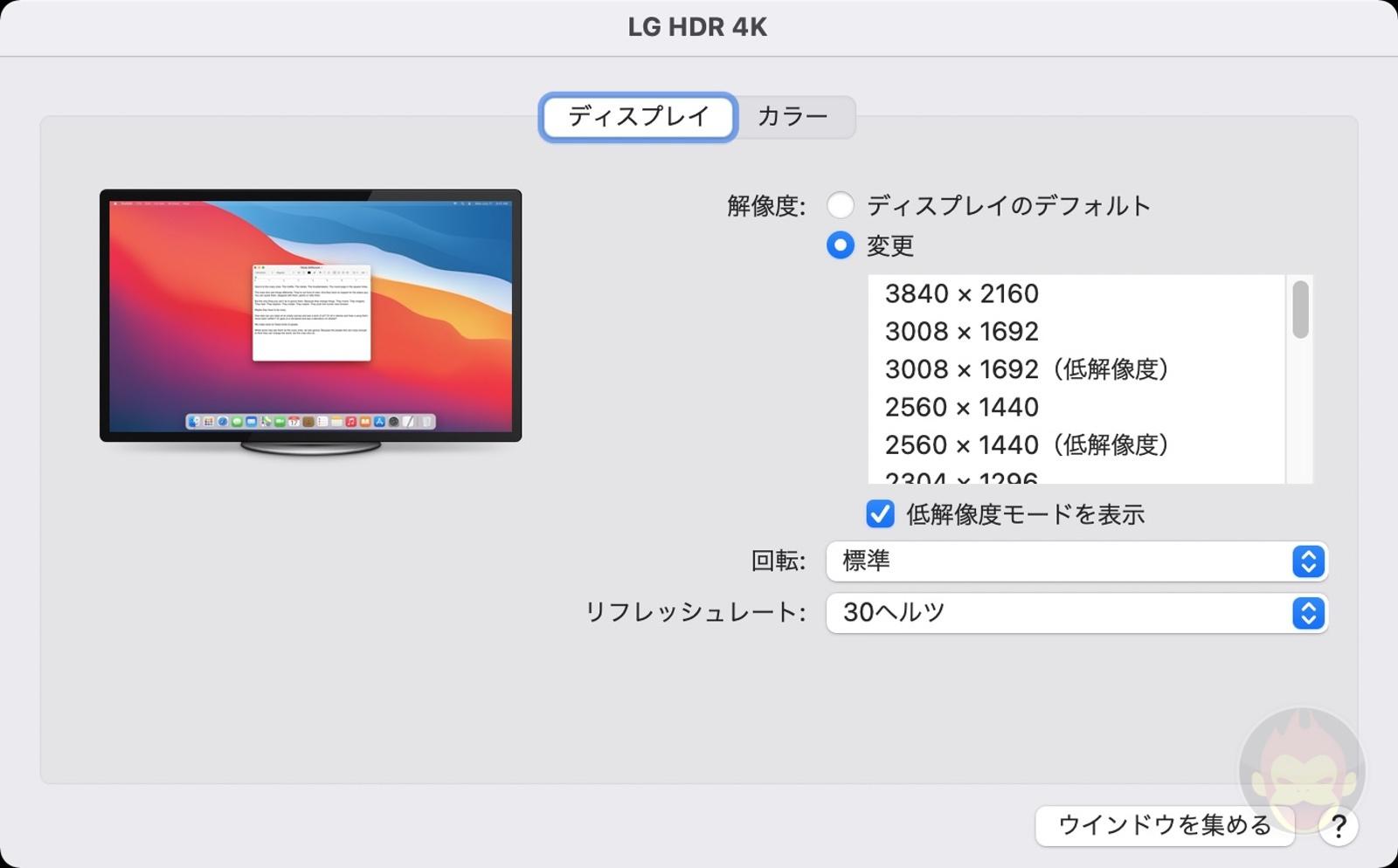 Belkin Adaptor 4K Display refresh rate 01
