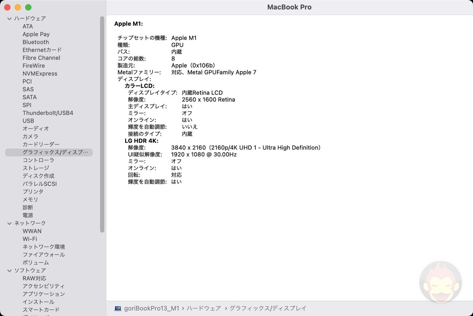 Belkin Adaptor 4K Display refresh rate 02