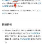 How-To-Order-Exchange-AirPods-02.jpg
