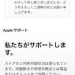 How-To-Order-Exchange-AirPods-05.jpg