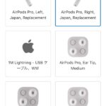 How-To-Order-Exchange-AirPods-13.jpg