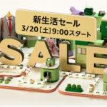 New-Life-Sale-Amazon-Co-Jp.jpg