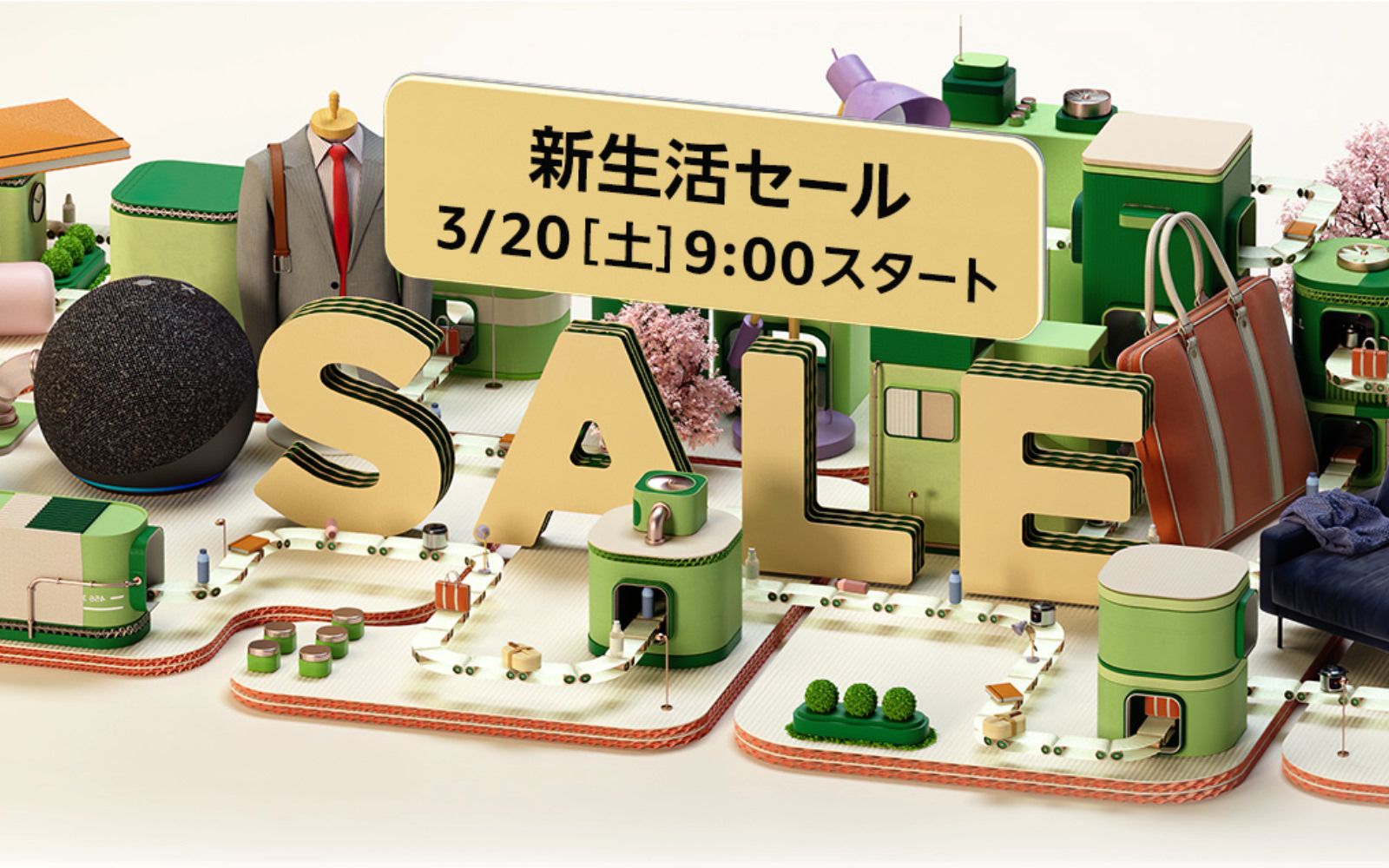 New Life Sale Amazon Co Jp
