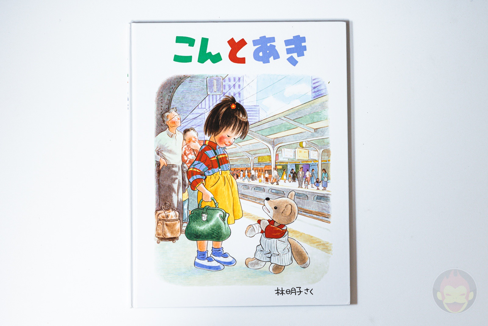 Storybooks cannot read without crying 04