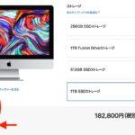 imac-unable-to-buy.jpg