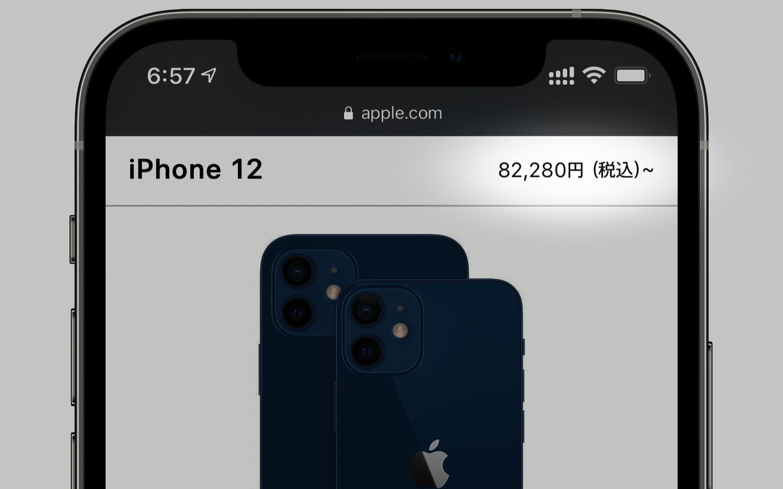 Iphone12 tax included pricing