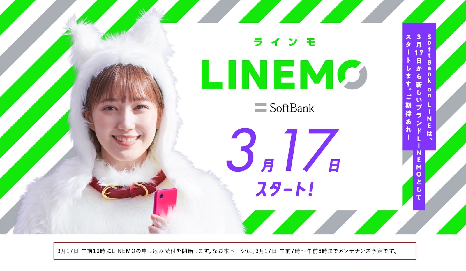 Linemo start march17