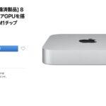 m1-mac-mini-refurbished.jpg