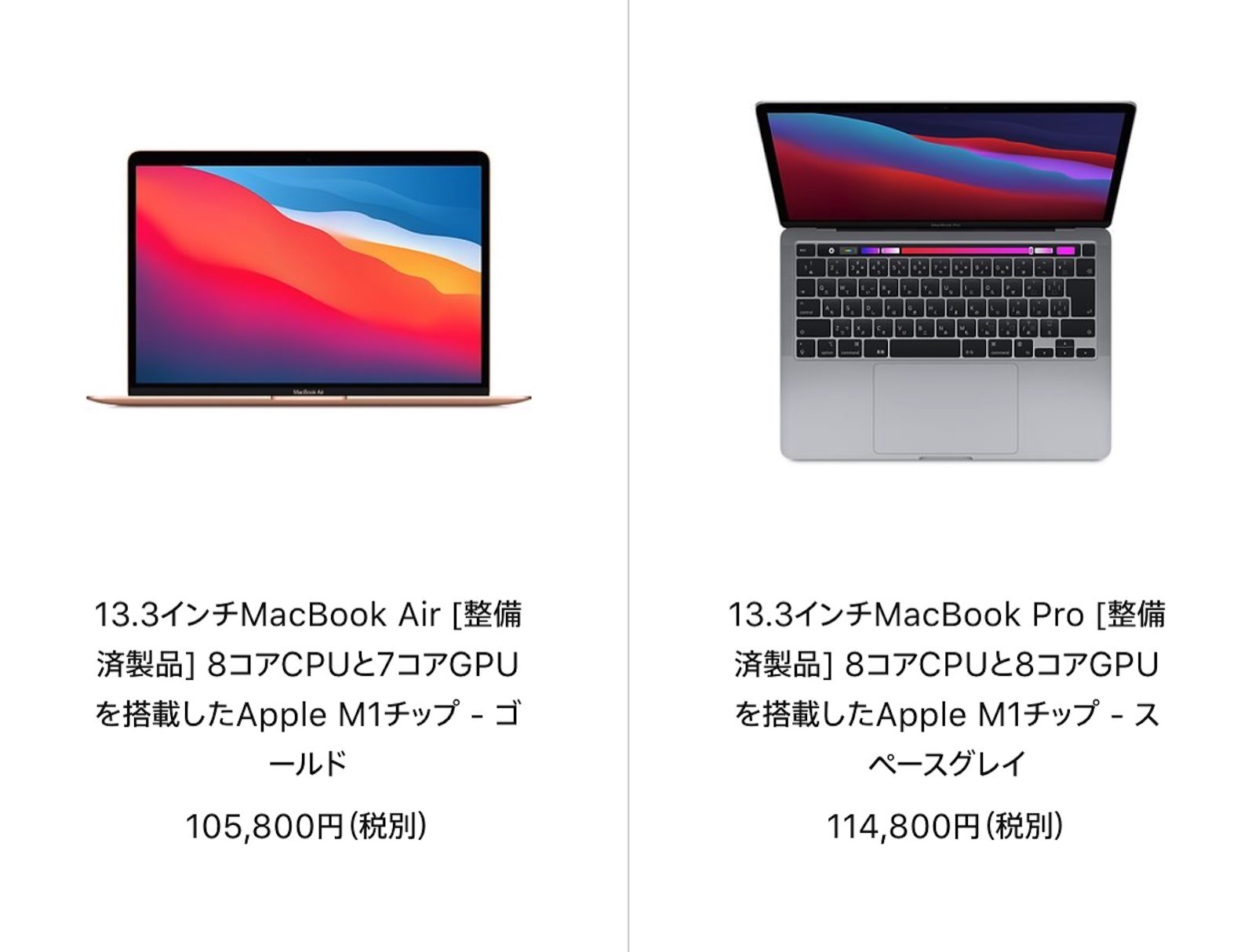 M1 macbook pro and air refurbished