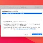 macOS-Big-Sur-11_2_3-updatre.jpg