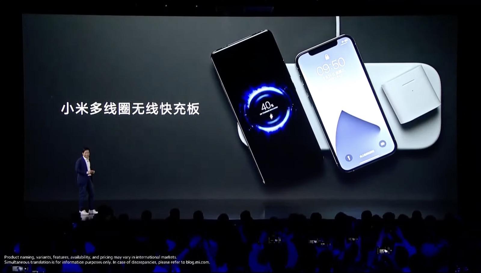 Xiaomi airpower ripoff 1