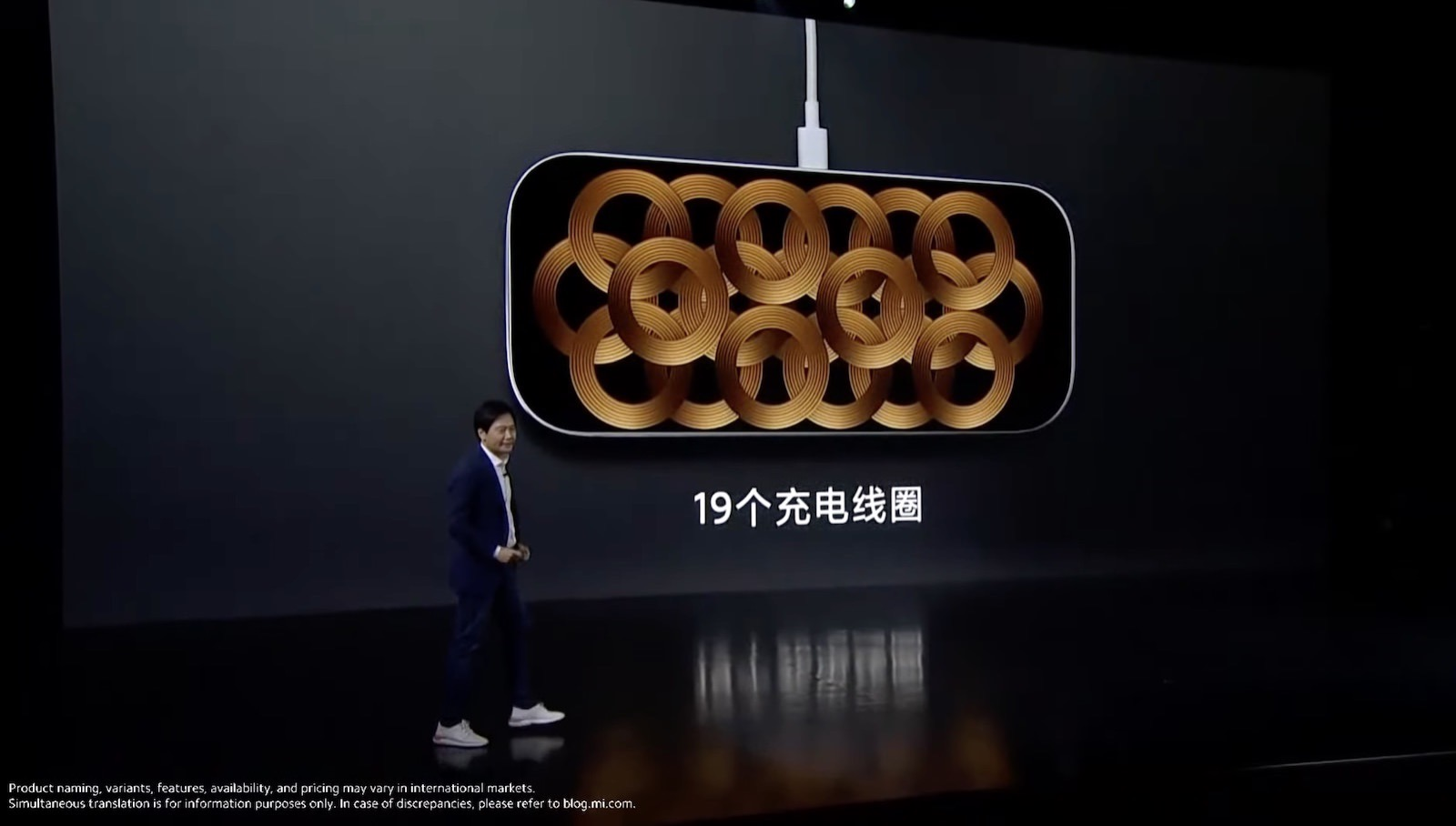 Xiaomi airpower ripoff 2