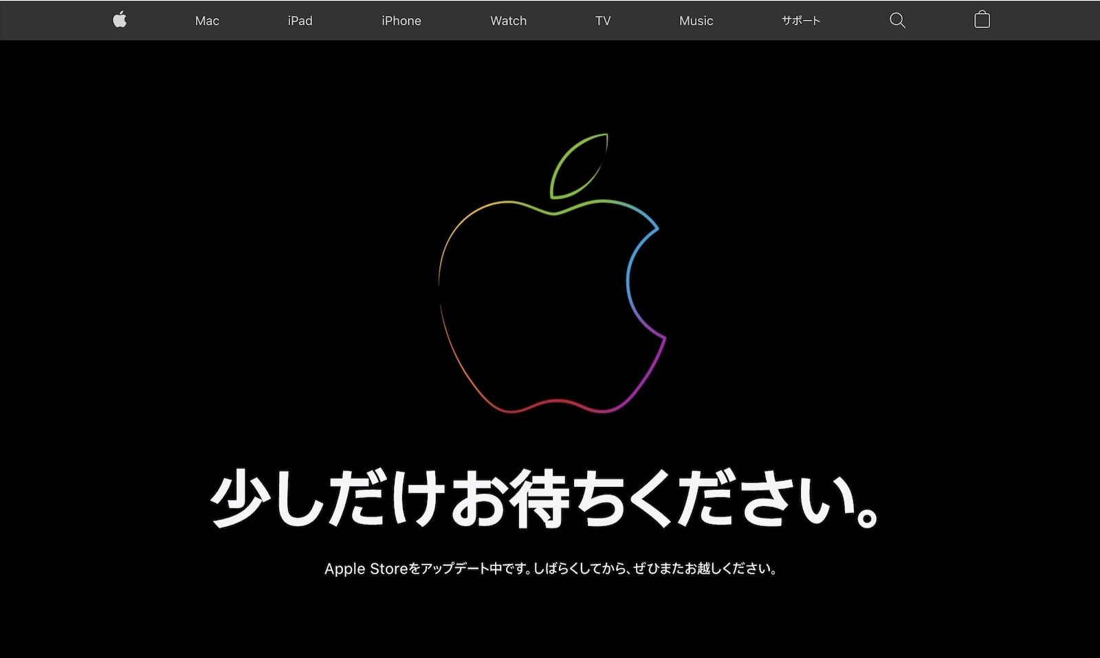 Apple store sitemap is down