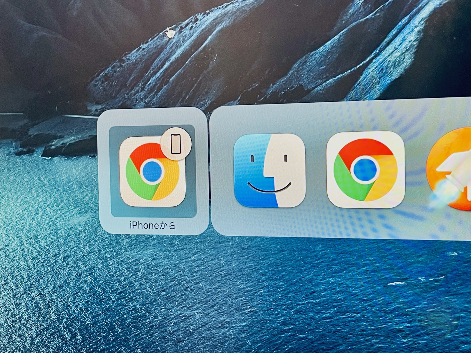 Handoff from iPhone to Mac Switcher 01