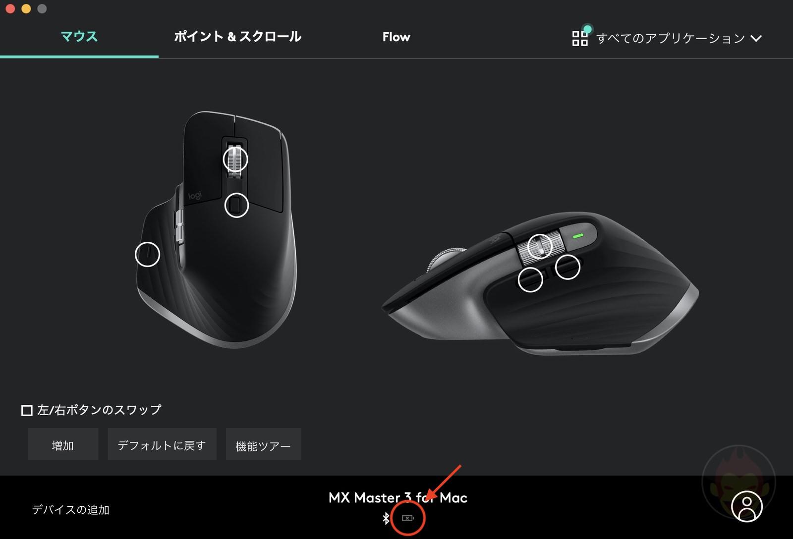 MX-Master-3-connection-trouble-m1-mac-fix-03.jpg