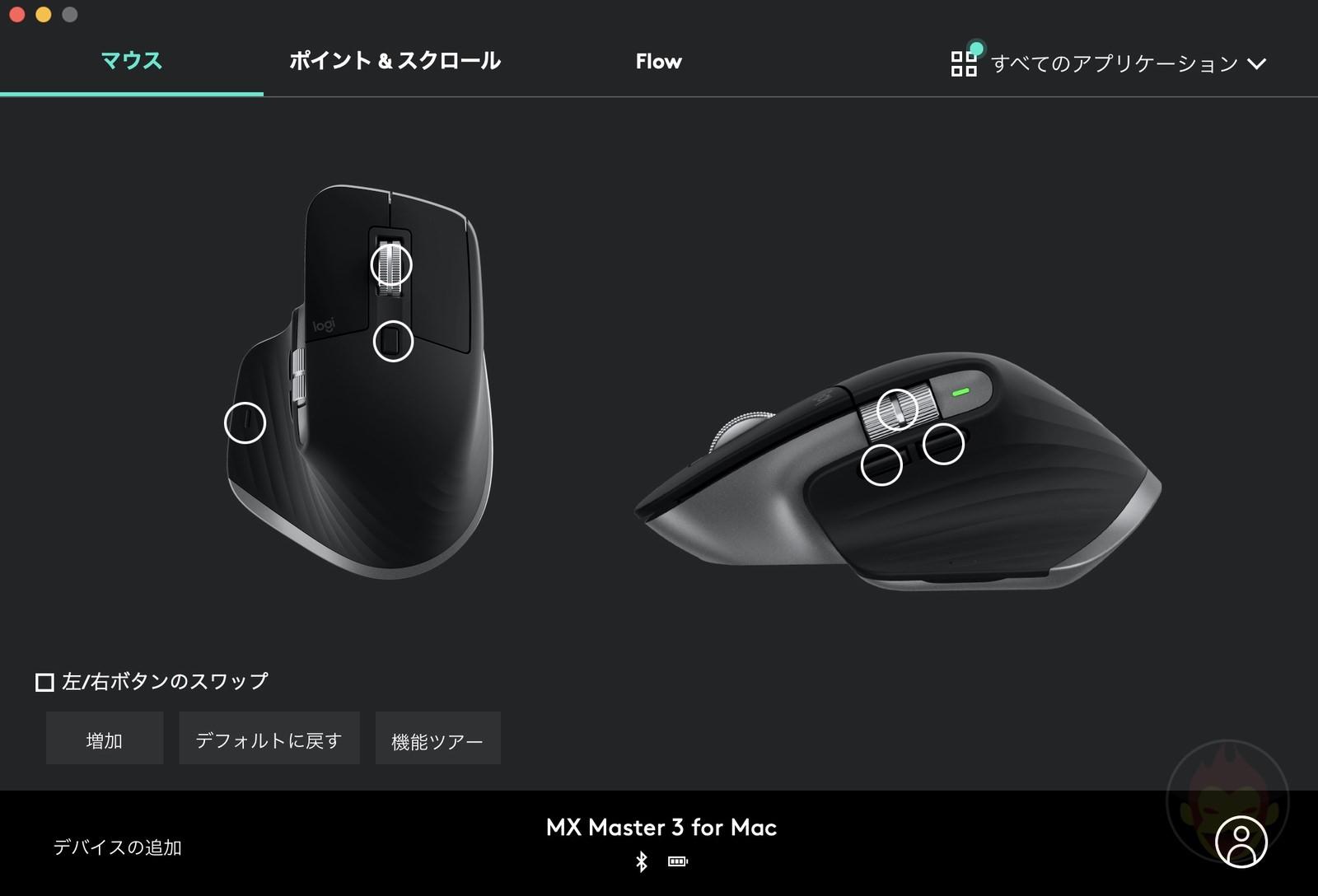 MX-Master-3-connection-trouble-m1-mac-fix-05.jpg