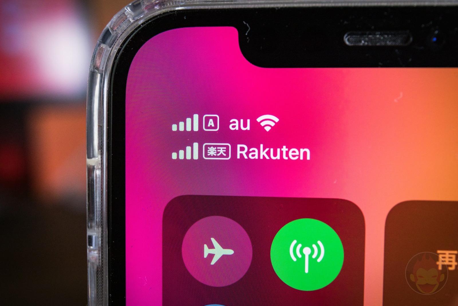 Rakuten Mobile eSIM 02