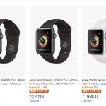 apple-watch-on-sale-timesale-festival.jpg