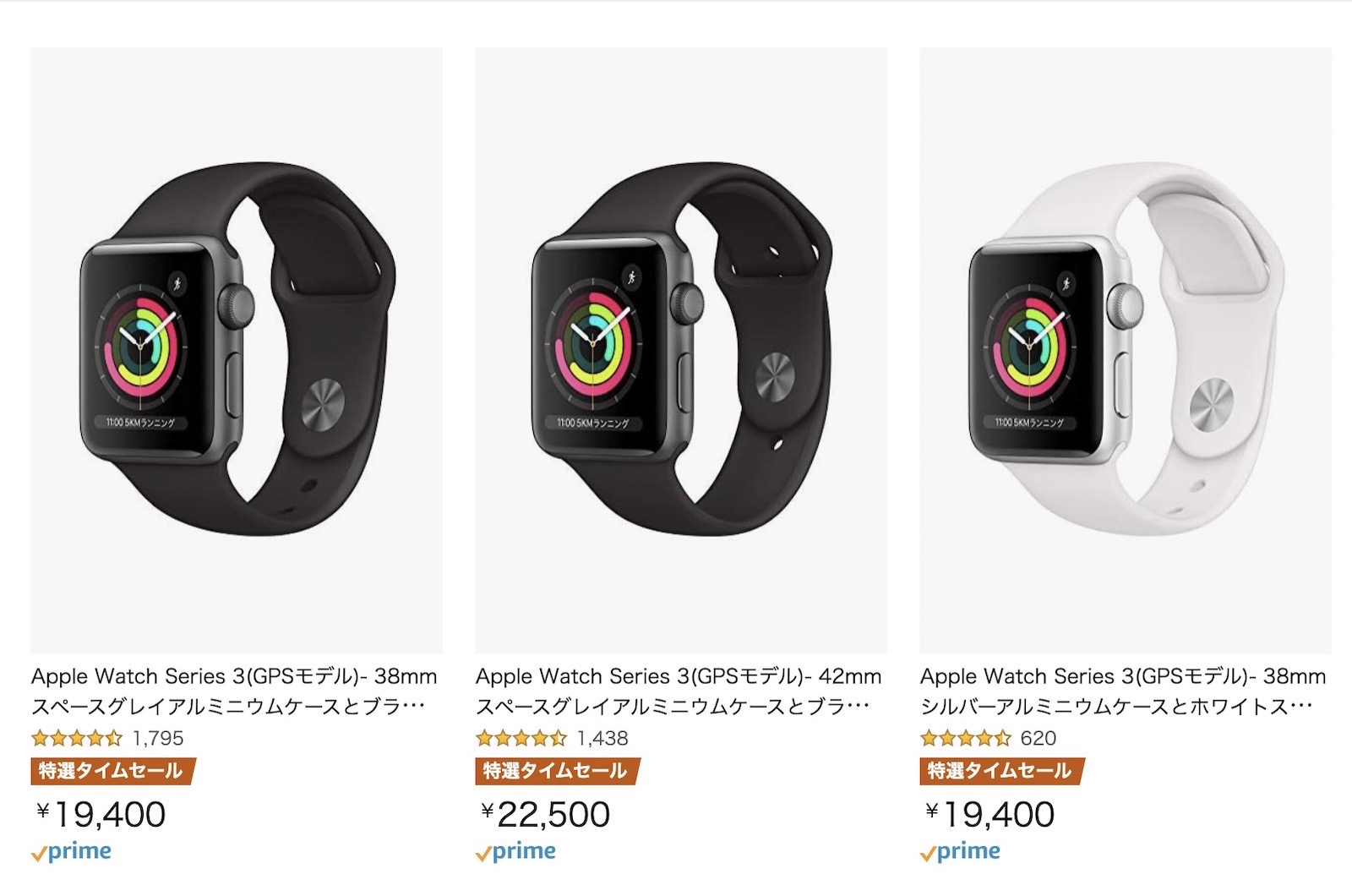 Apple watch on sale timesale festival