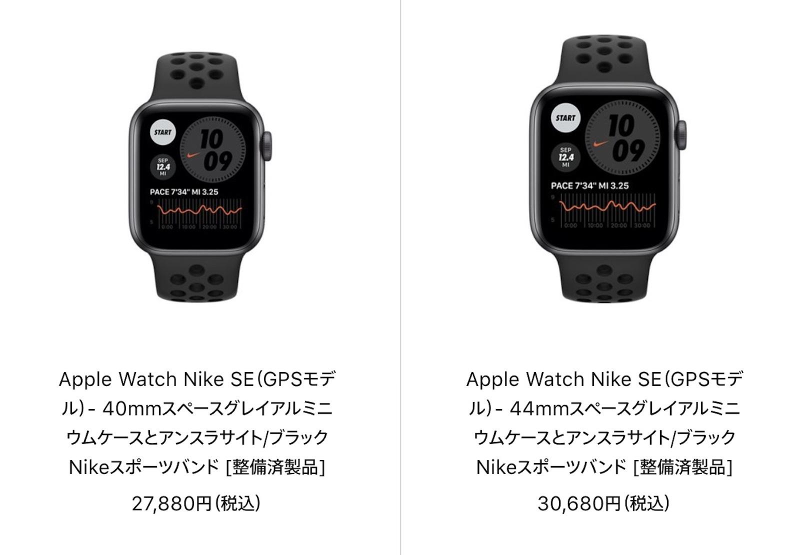 Apple watch refurbished models 20210428