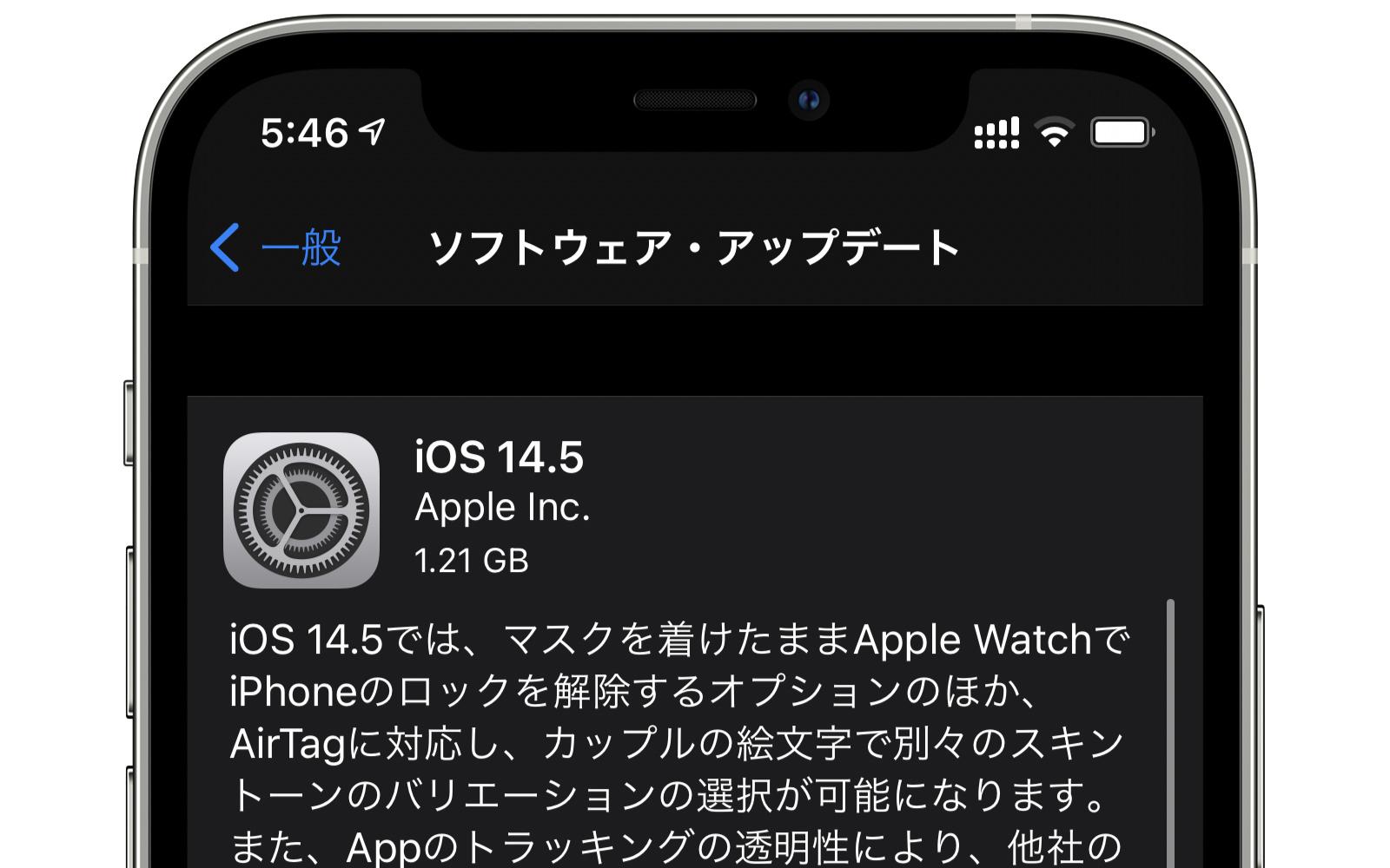 IOS14 5 release