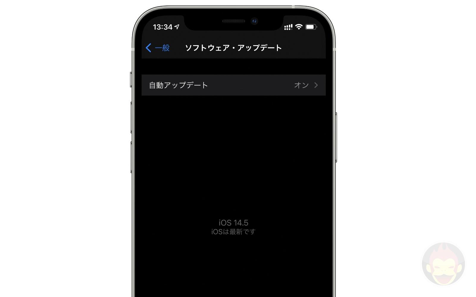Ios14 5update screen