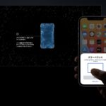 iphone-sensor-feature.jpg