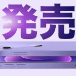 iphone12-12mini-onsale.jpg