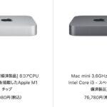 m1-mac-mini-refurbished-model.jpg