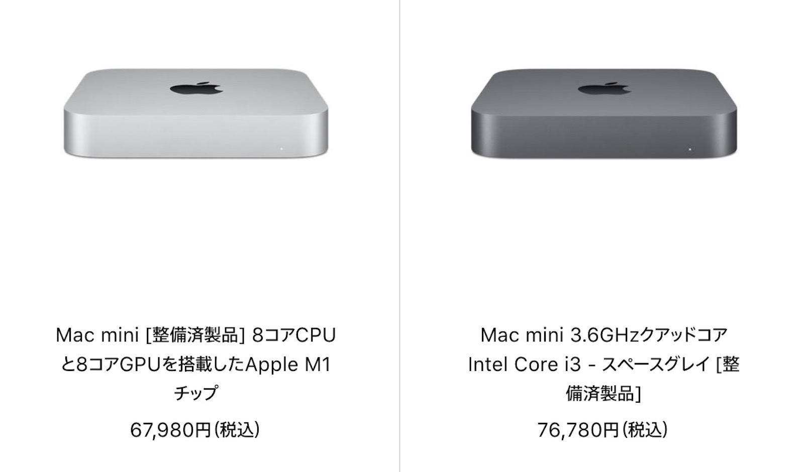 M1 mac mini refurbished model