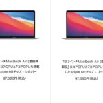 macbook-air-models-on-sale.jpg