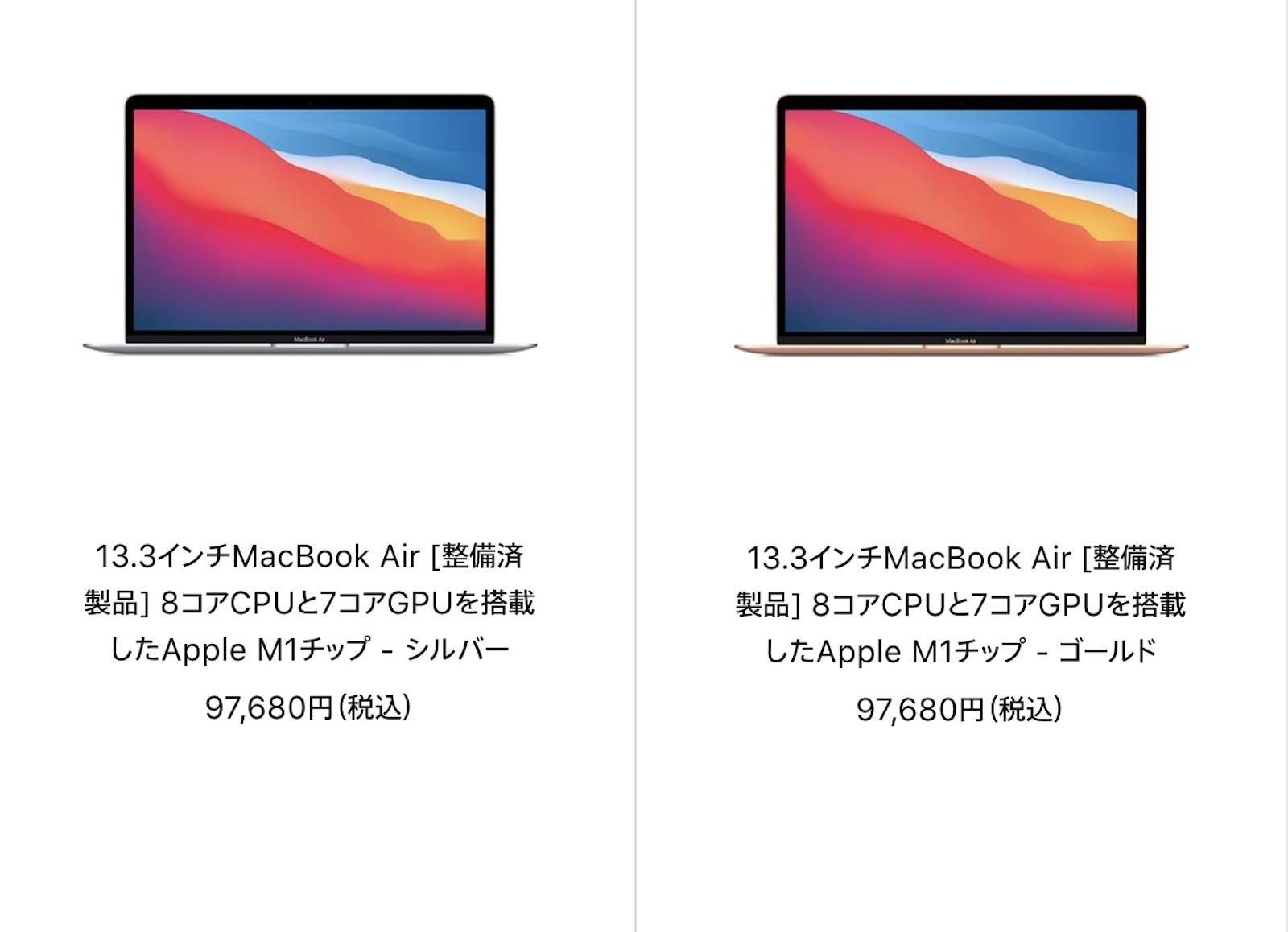 Macbook air models on sale