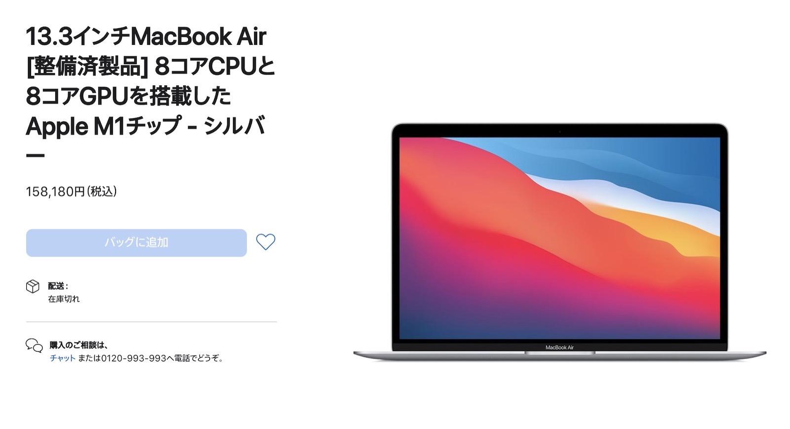 Macbook air refurbished 1tb 16gb
