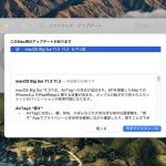 macosbig-sur-11_3-update.jpg