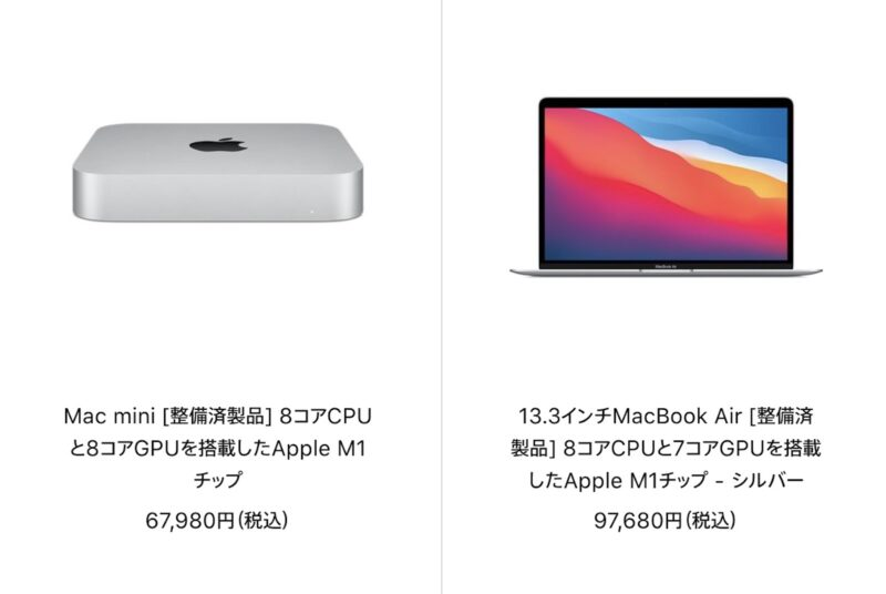 M1 Mac mini and M1 MacBook Air Refurbished