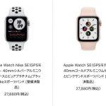 watch-refurbished.jpg