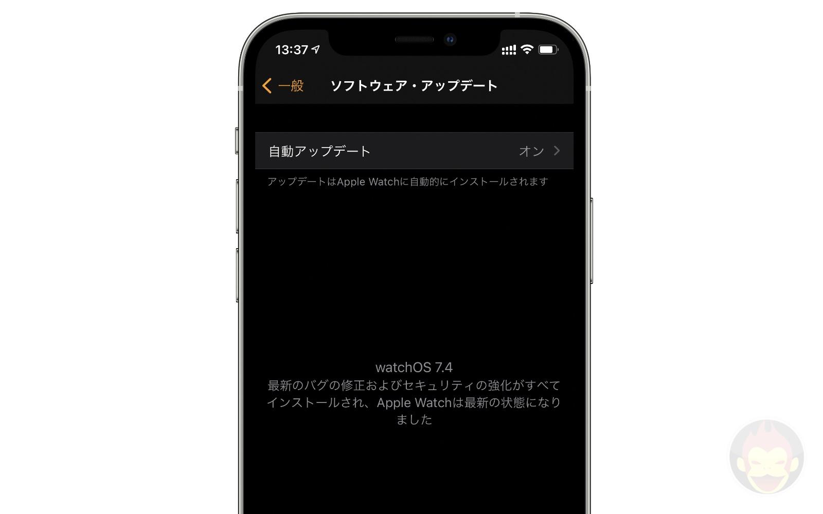 WatchOS7 4 update screen