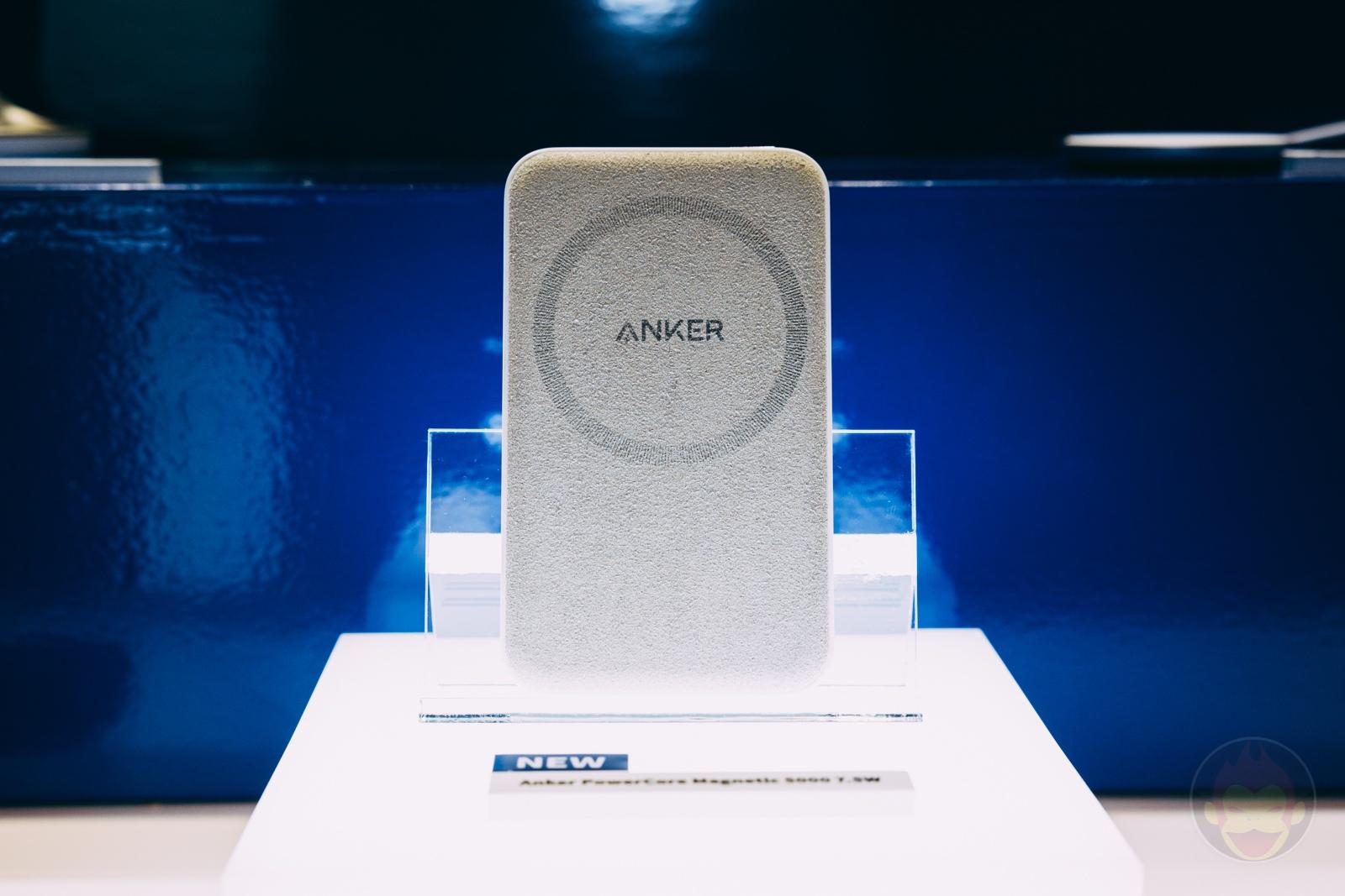Anker PowerCore Magnetic 5000 new model 09