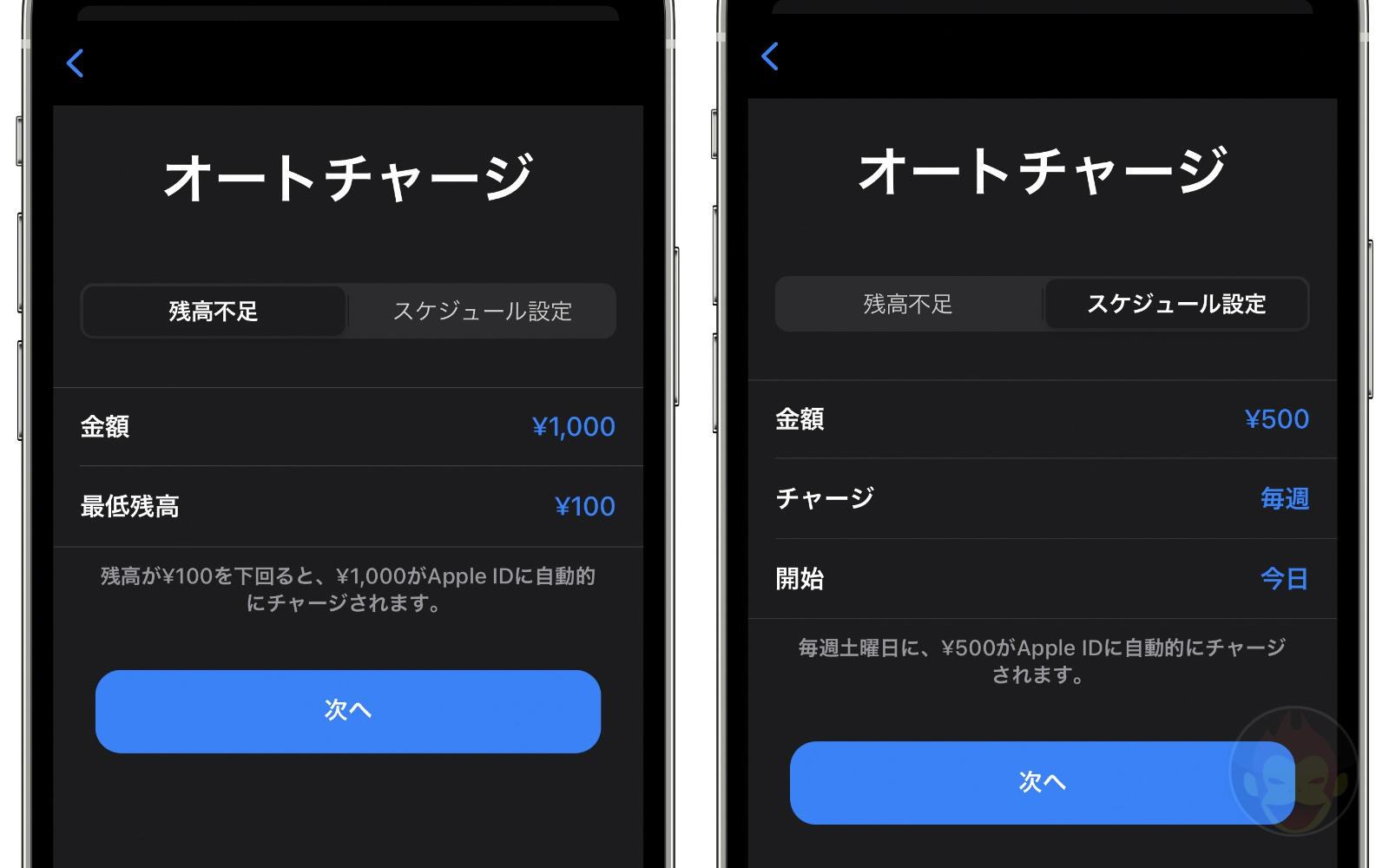Auto Charge apple id 3