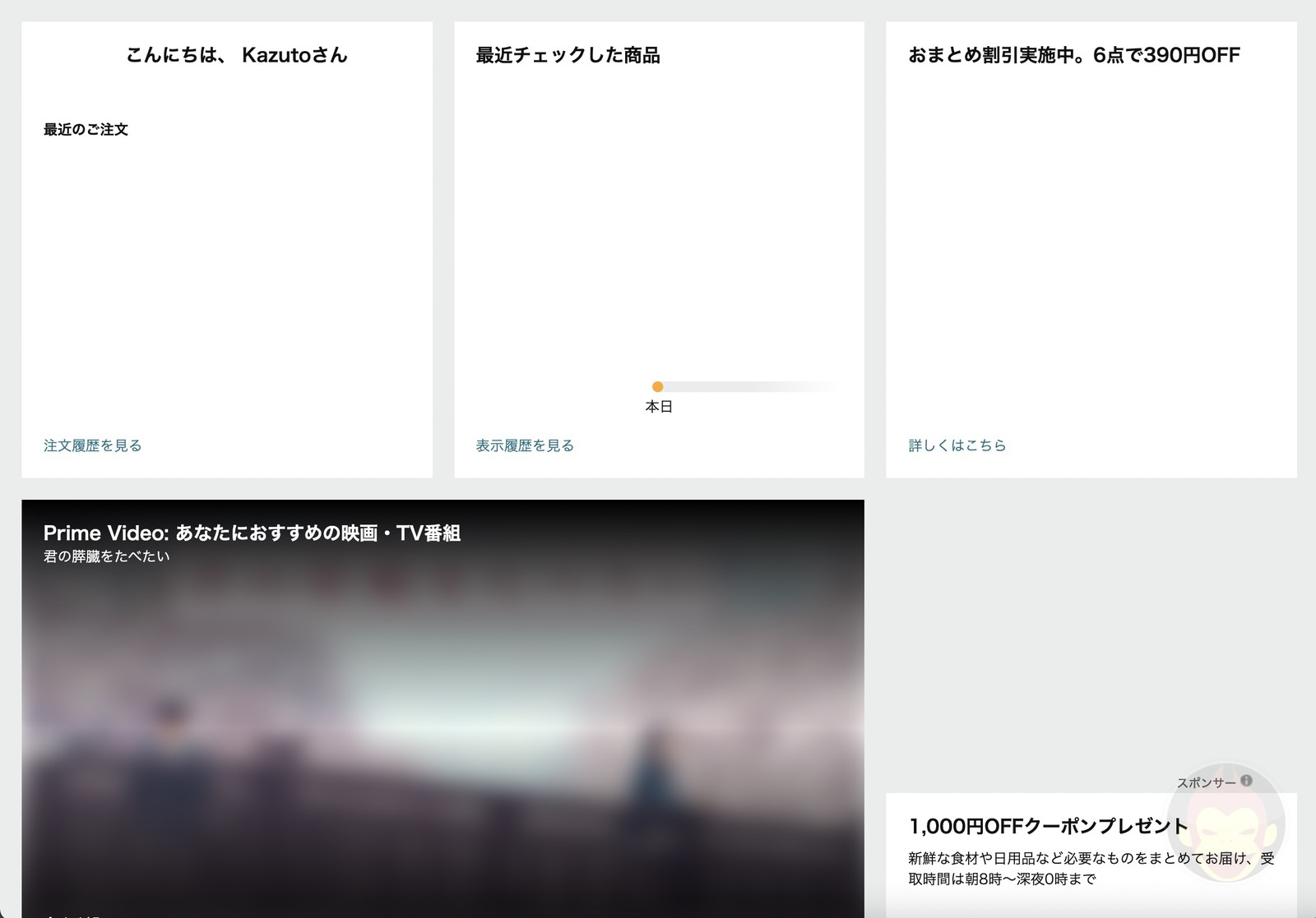 Chrome-Error-showing-images-02.jpg