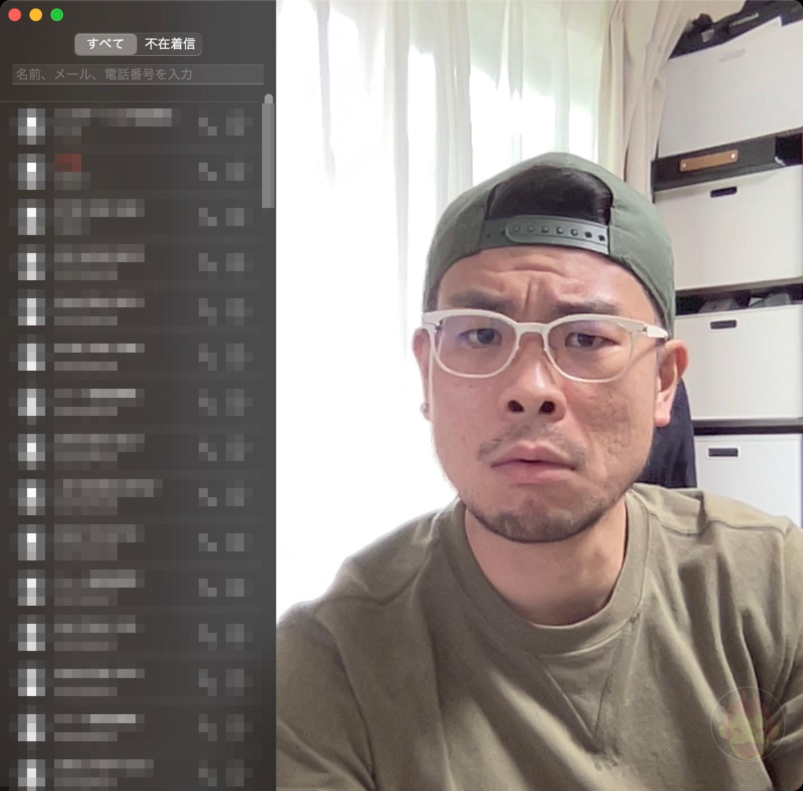 FaceTime Camera with FaceTime App 1