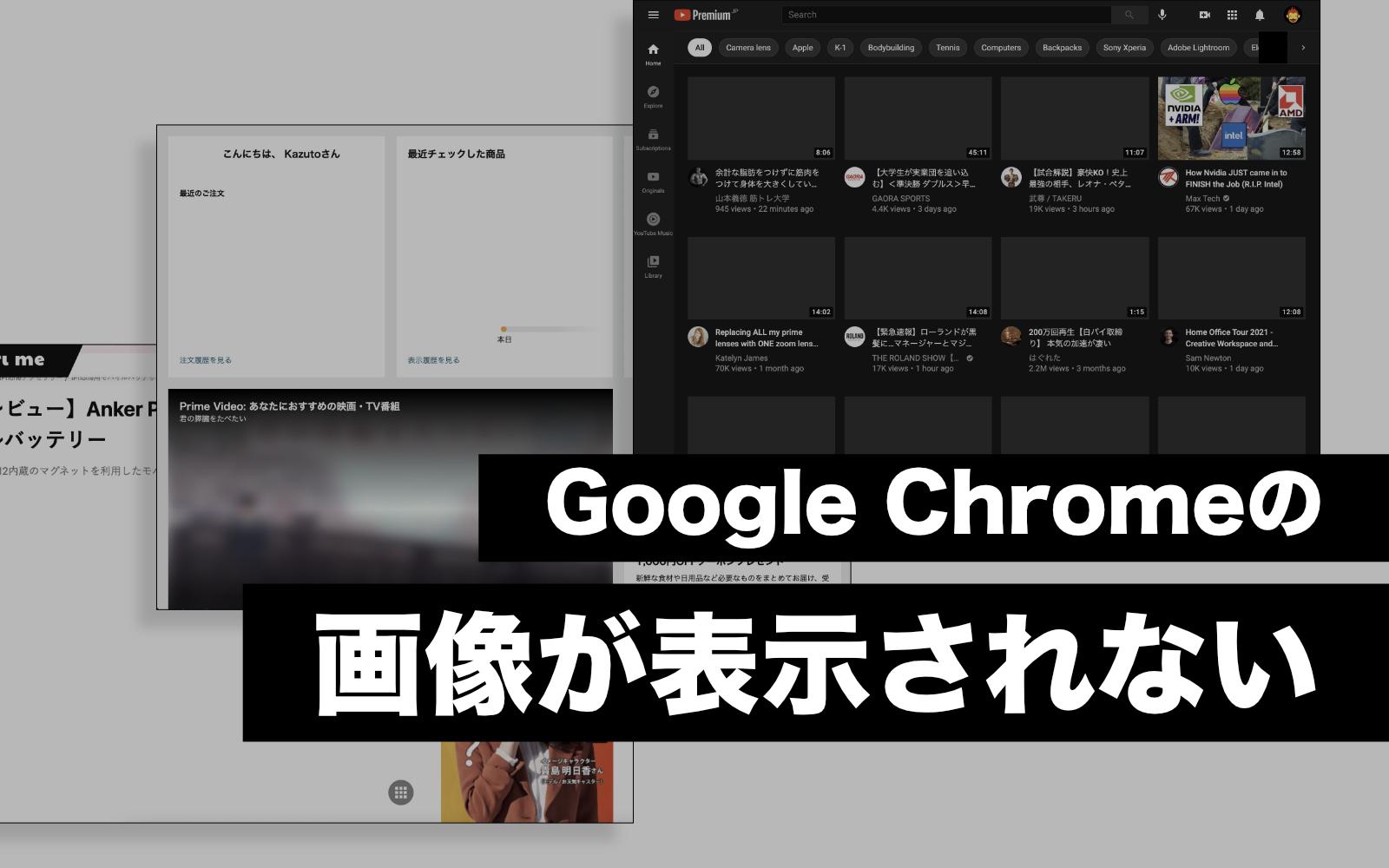 Google-Chrome-Image-Error.jpg