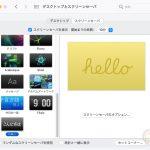 Hello-Screensaver-hidden-in-macOS-04.jpg