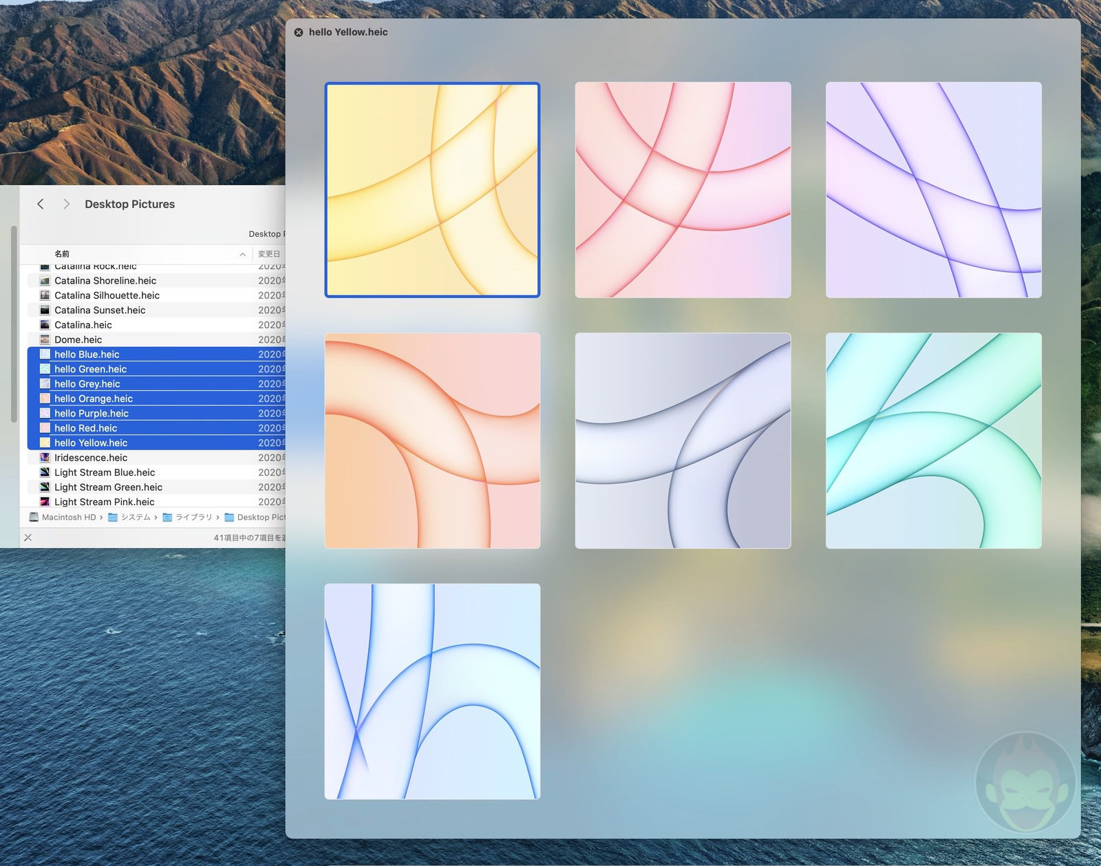 How to set up 24inch imac 2021 wallpapers 01
