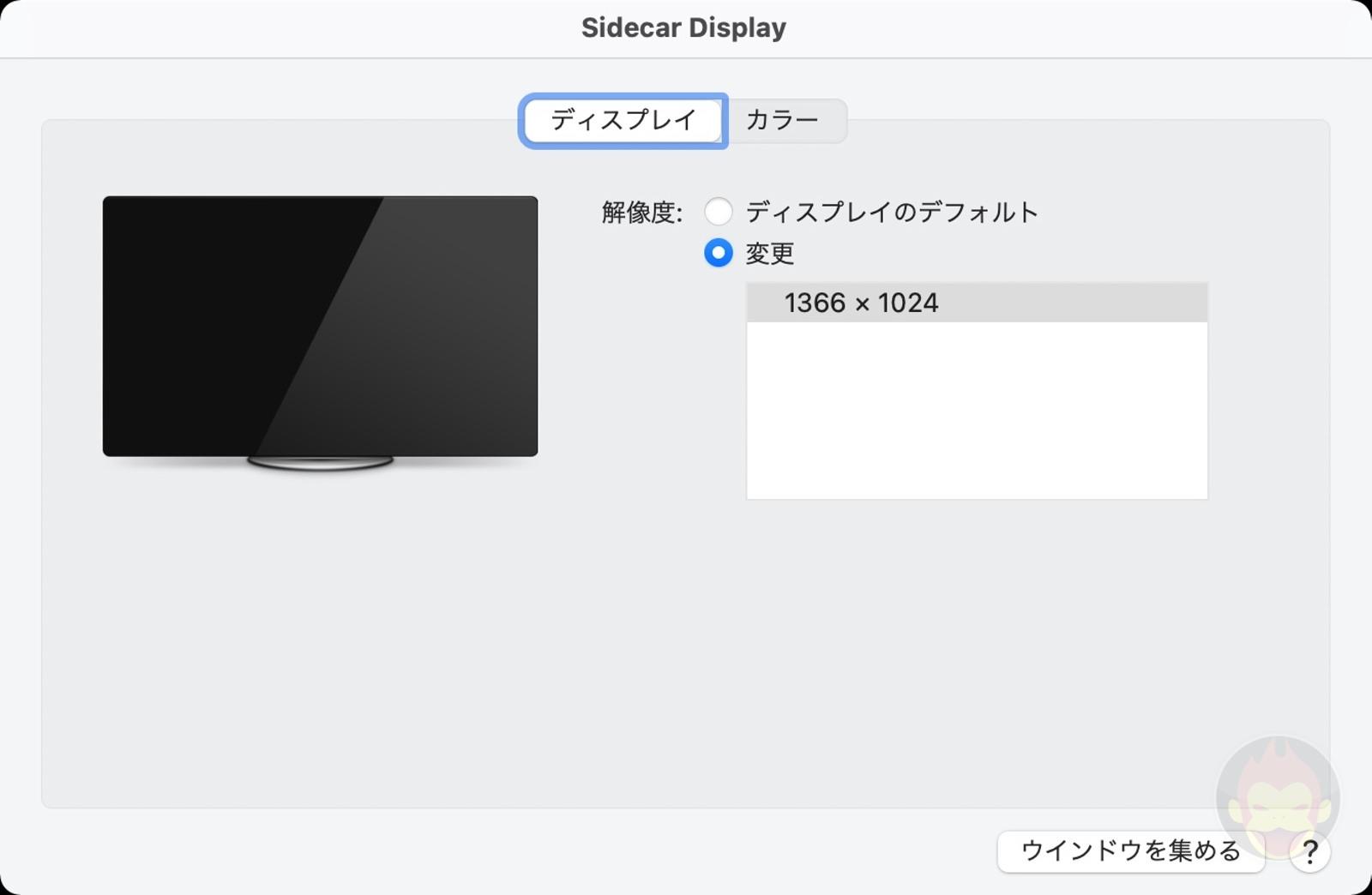 Sidecar-Display-Resolution-01.jpg