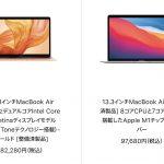 apple-refurbished-20210514.jpg