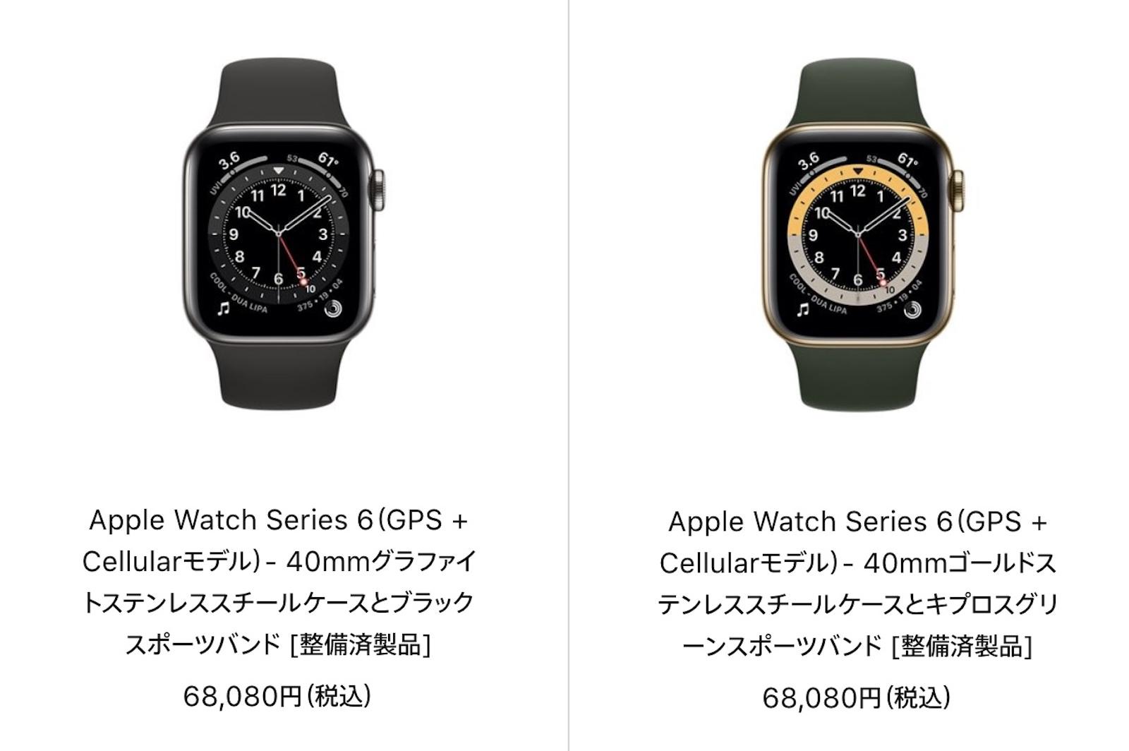 apple-watch-refurbished-models-20210518.jpg