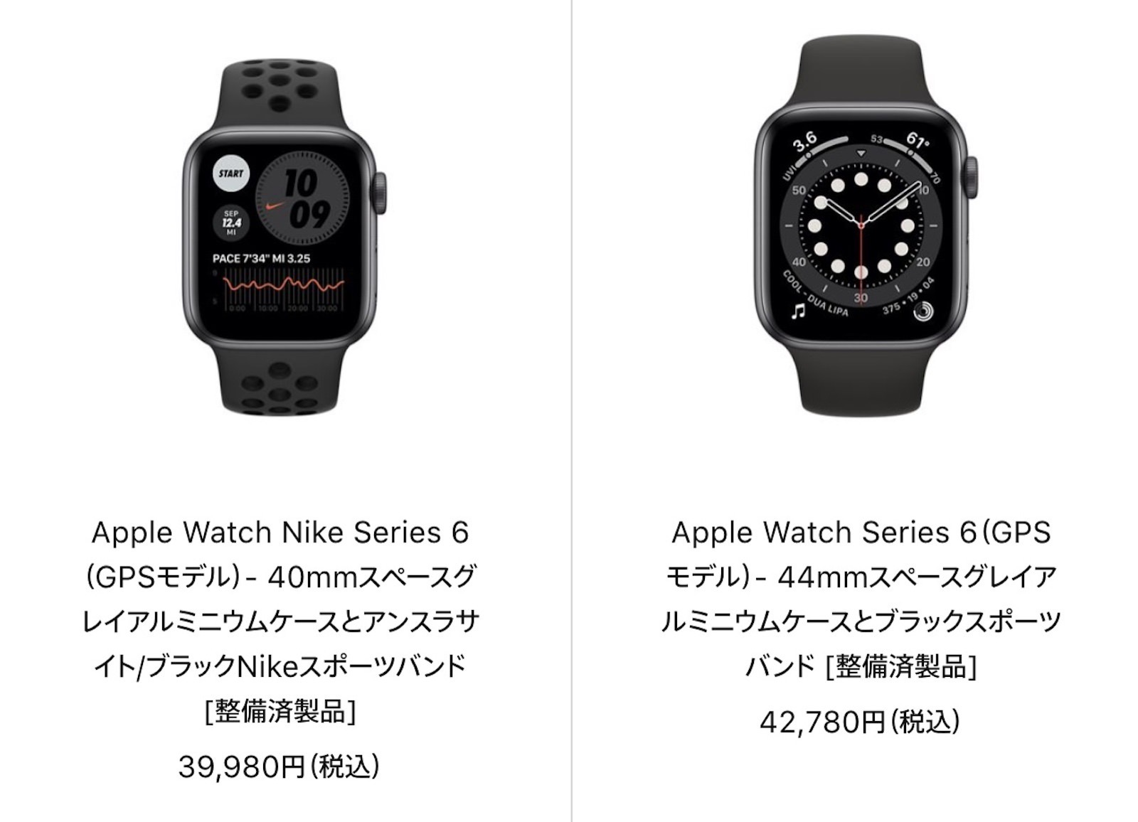 Apple watch refurbished series 6