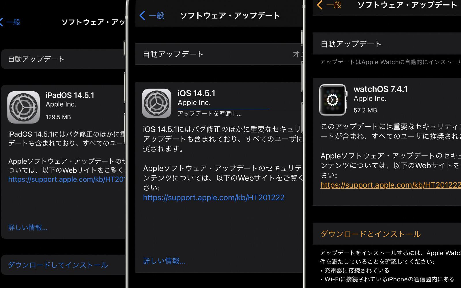 ios-ipados-watchos-updates.jpg